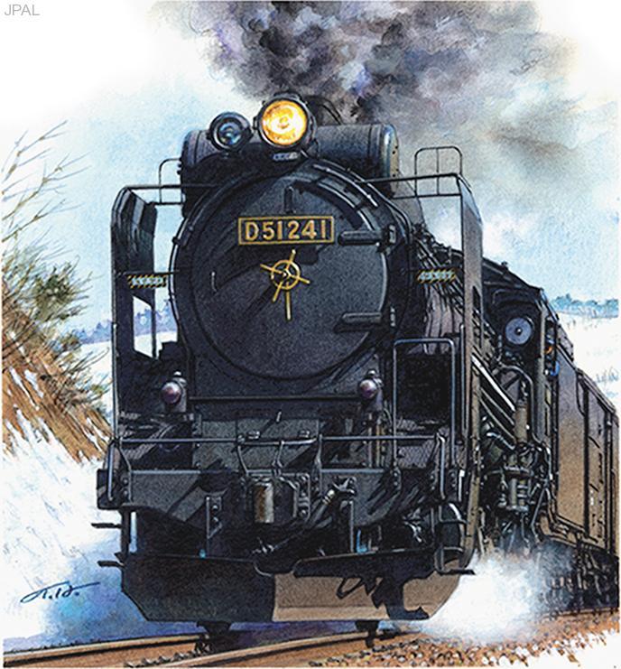 HosokawaTakeshi_蒸気機関車「D51」