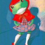 OndaYoshiko_カエルの赤ずきん