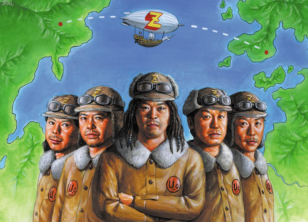 TagawaHideki_ユニコーン「Z」CDジャケット