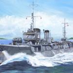 駆逐艦「夕月」