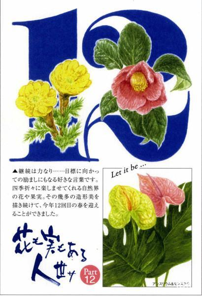 ueda-01