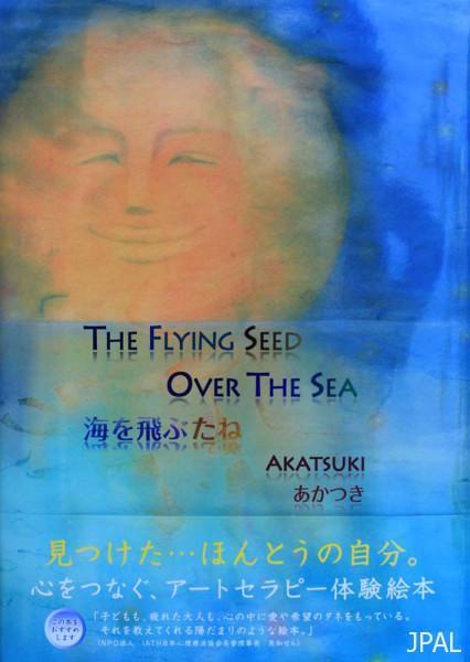akatuki_book
