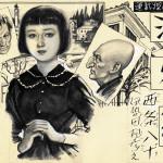 00016-04 伊勢田邦貴