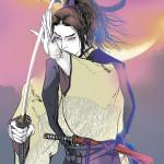 10020-中野耕一「柳生左門・雷獣狩り」 オリジナルプリント30,000 円