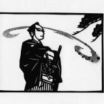 小宮山逢邦  飯島一次作『阿弥陀小僧七変化』 12,000 円