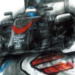 垂井ひろし 復活! McLaren Honda 200,000 円