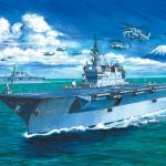 上田信  護衛艦いずも 80,000 円