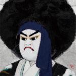 ImamuraTsunemi_歌舞伎画