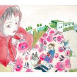 恩田好子作品展(病院deArt)