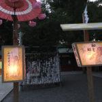 大國魂神社 秋季祭