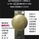 『顔・かお・KAO展』