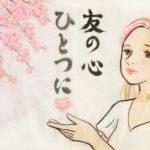 菅ナオコ 「みたままつり」