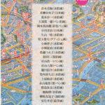 青木美和 東京こだわりの風景画展 東京の絵よいつまでもFinal