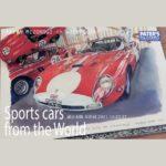 溝呂木陽水彩展2021 SPORTS CARS from the WORLD